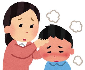 熱を出す子供と母